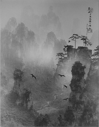 Don Hong Oai, Morning Valley